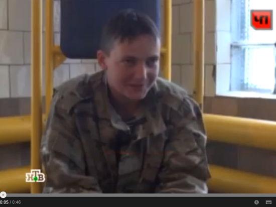 Пойманная луганскими ополченцами наводчица — единственная на Украине женщина-пилот