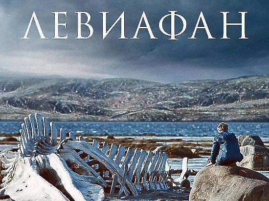 Порочит РПЦ и критикует государство: православные требуют запретить прокат фильма