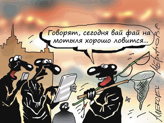 В Госдуме не могут выполнить постановление правительства о доступе к Wi-Fi «по паспорту»