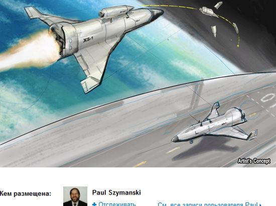 Американцы обсуждают возможности звездных войн с Россией