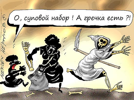 Бунт гречки. Крупу сметают с полок магазинов