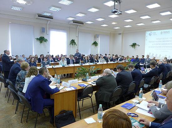 На  Гайдаровских чтениях обсудили развитие банковского сектора