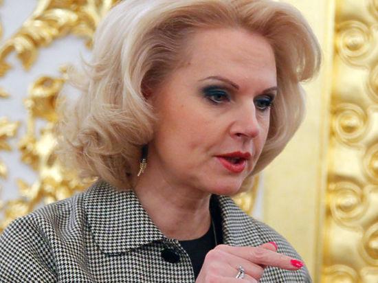 Глава Счетной палаты Татьяна Голикова назвала пример самой неразумной траты бюджетных средств