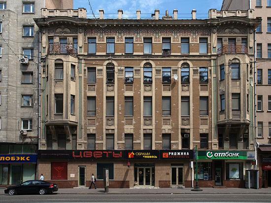 Здание эпохи модерна нагло уничтожено  в центре Москвы