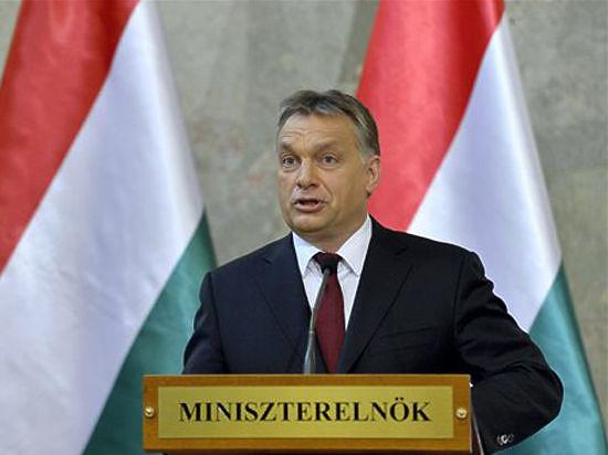 Премьер Венгрии обвинил США в попытках втянуть ЕС в