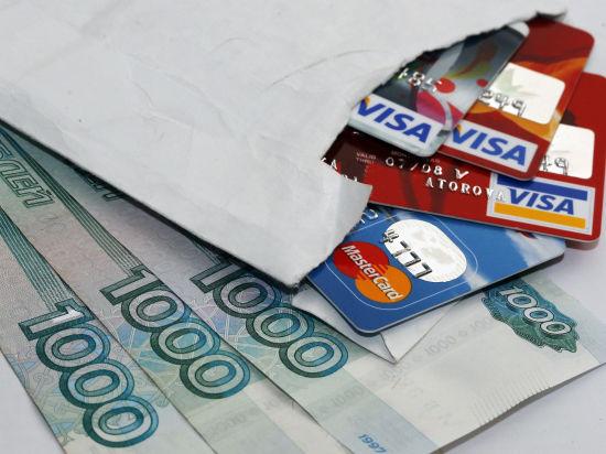Как получить новую банковскую карту престарелого человека займ под залог авто харьков