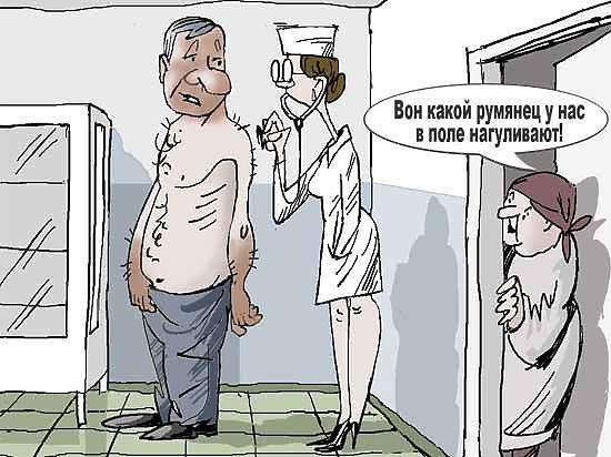 село рисунок: