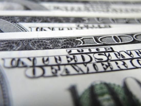 США считают, что дефолт в Аргентине неминуем