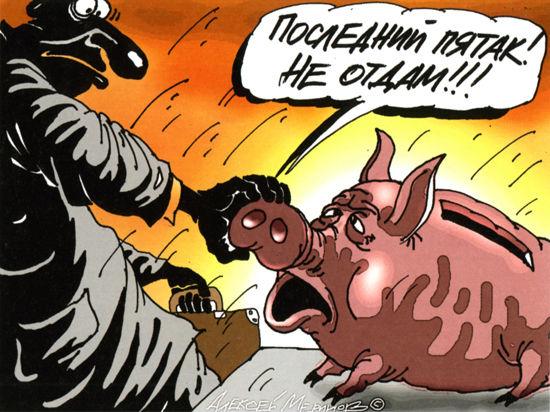 Глазьев грозит налогом на бегущие капиталы