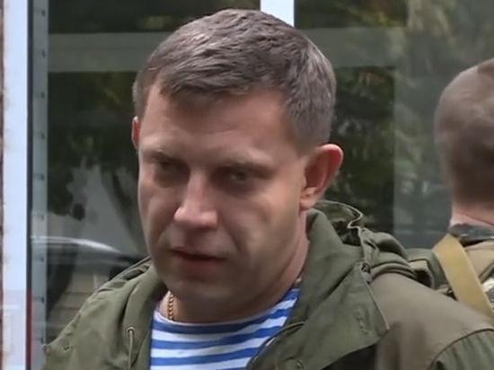 """""""Простите"""" им эти долги: Власти ДНР призвали граждан не возвращать кредиты украинским банкам"""