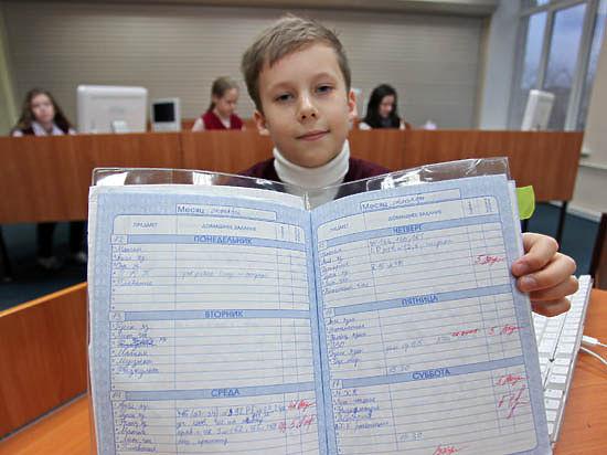 В дневниках нельзя будет исправить оценку