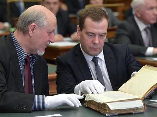 Дмитрий Медведев записался в электронную библиотеку
