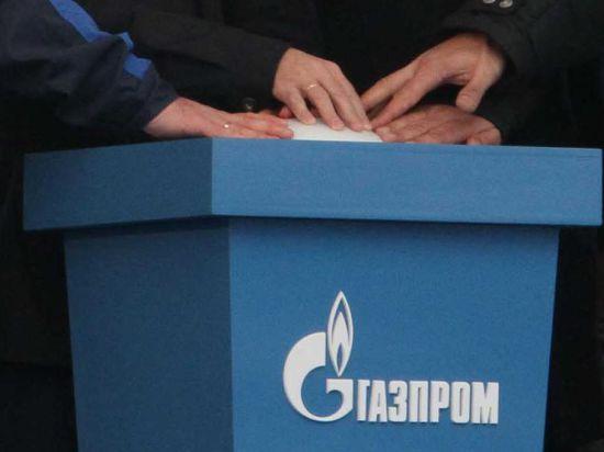 Украина обязалась заплатить «Газпрому» $3 млрд до конца года