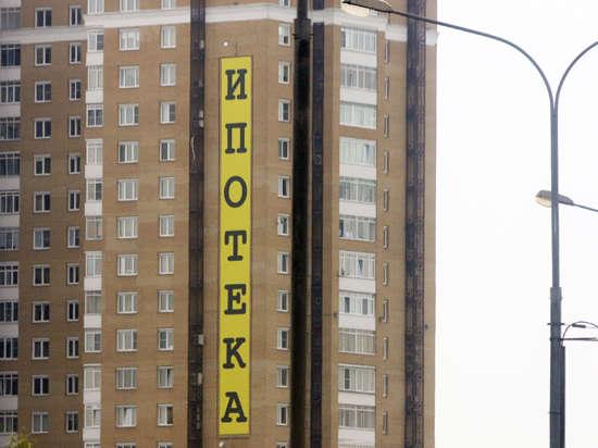 С начала года россияне заняли у банков 3 трлн рублей на покупку жилья