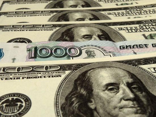 Банк России лишил лицензий банки с незастрахованными вкладами