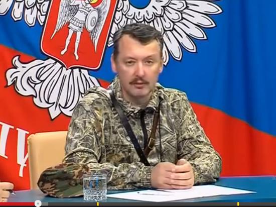 Стрелков: Ополченцы отступают от Донецка подугрозой окружения и уничтожения