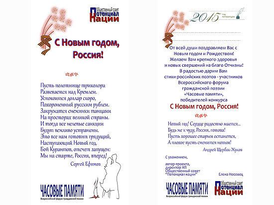 Путин  получит новогоднюю открытку со словами: «Успокоится доллар скоро, похороненный русским рублем»
