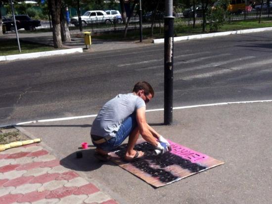 Проститутки в днепропетровске на заказ не дорого