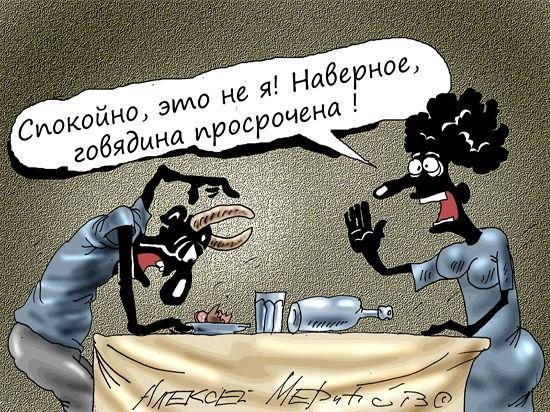 Печенка, сердце, шоколад... Россия расширяет продовольственное эмбарго
