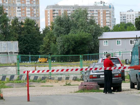 Список улиц Москвы, на которых с 1 августа нельзя поставить автомобиль бесплатно