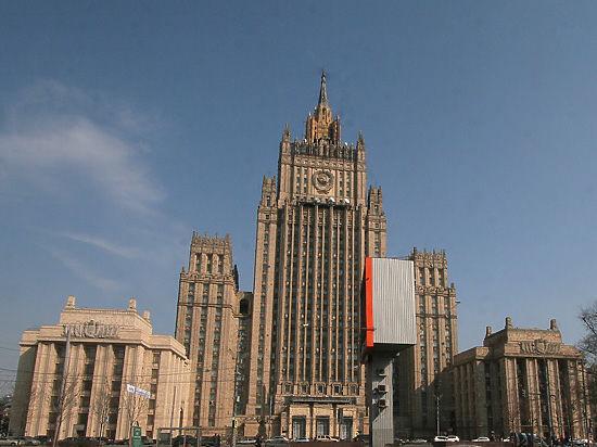 МИД РФ: планы США поставить Украине оружие угрожают России