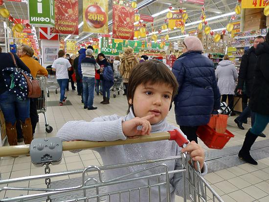 От кино до еды. На чём россияне будут экономить в 2015 году
