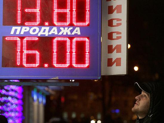 Доллар = 40 рублей