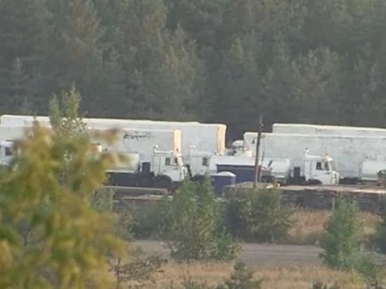 Российский конвой начали оформлять на границе. Киев язвит: надо послать Москве гуманитарный груз сала