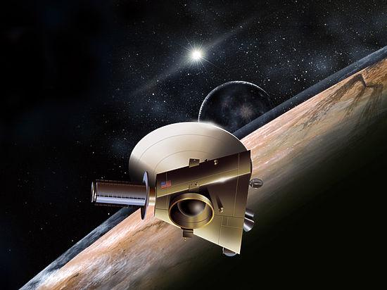 долетів до Плутона