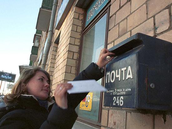 Сенаторы обсудят, как сохранить отделения «Почты России»