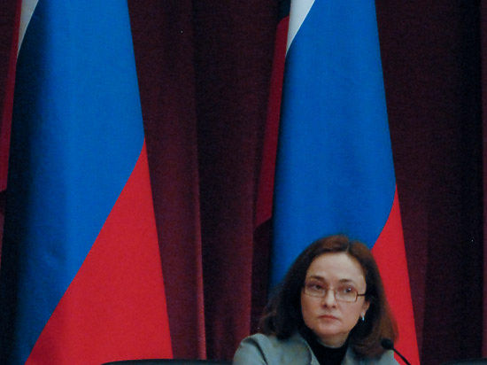 Набиуллина предрекла рублю глобальное укрепление