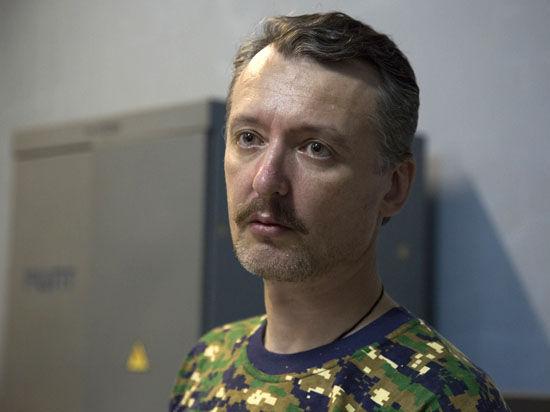 Игорь Стрелков вышел из тени: От ситуации в Донбассе он