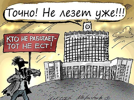 Россия для своих