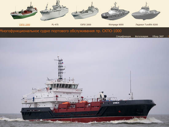 Шойгу посетил Санкт-Петербург: флот получит уникальные тральщики из стеклопластика
