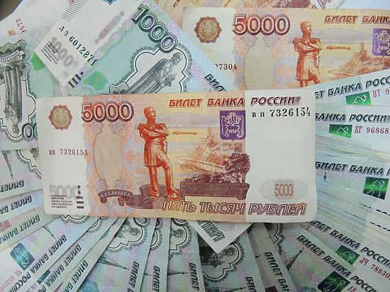 Как перепродали рубль