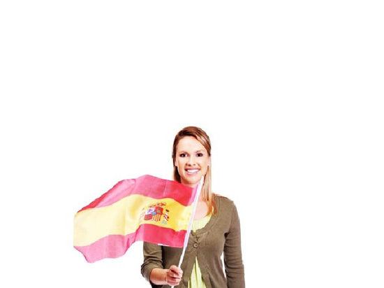 Где найти репетитора по испанскому языку?