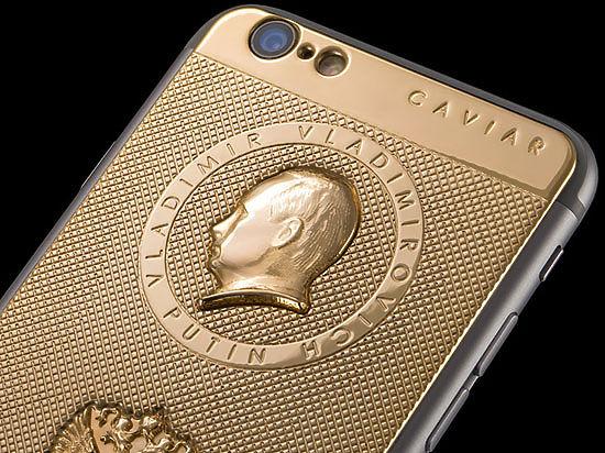 Производство золотых «Путинофонов» остановлено: Путин против