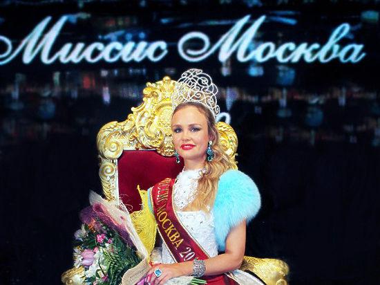 «Миссис Москва» провалилась в долговую яму