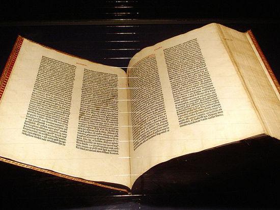 Сотрудники ФСБ похитили и изувечили редчайшую Библию первопечатника Гутенберга