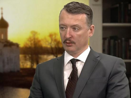 Игорь Стрелков женился на гражданке Украины