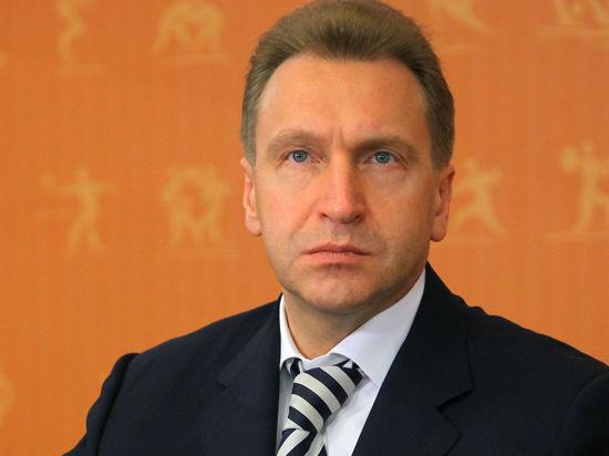 Молдавии рассказали, каким будет первое наказание за ассоциацию с ЕС