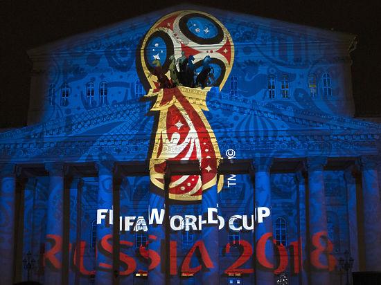 ФИФА извинилась перед Украиной за