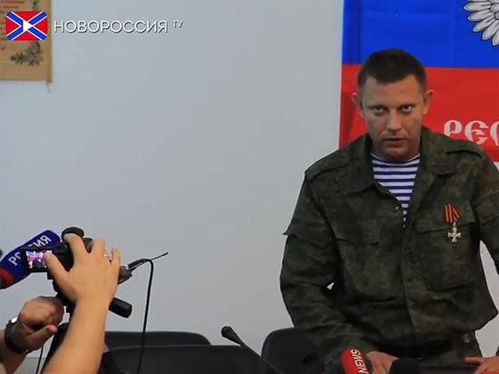 Захарченко уйдет в отставку с поста премьера ДНР, но идеалы не предаст