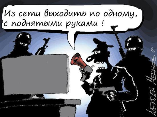 Контртеррористическая операция по-русски: МВД решило бороться с идеей, а не с боевиками