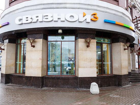 """""""Санкции в действии"""": Центробанк РФ официально признал, что отток капитала из страны достигнет $128 млрд - Цензор.НЕТ 8403"""
