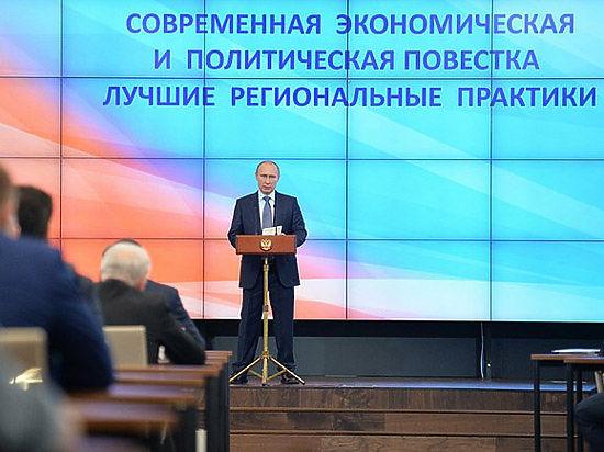 Путин устроил губернаторам и мэрам психотренинг — как выжить в кризис