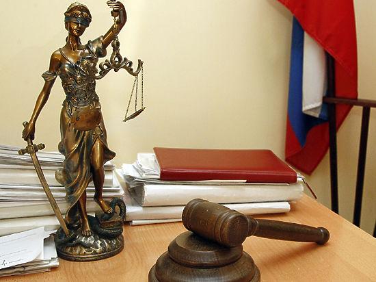 Суд закрыл дело о мошенничестве, свидетелем по которому проходил Марк Захаров