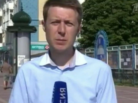 Найдено тело второго русского журналиста, убитого под Луганском