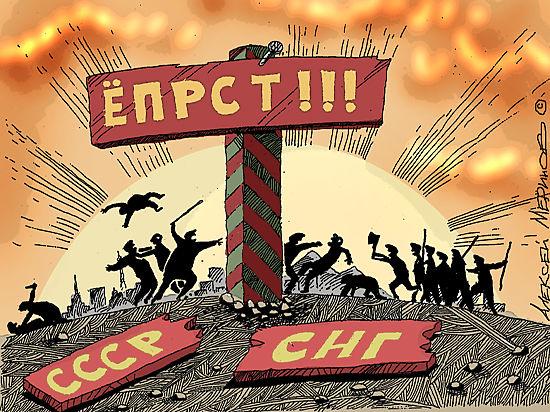 Бездарная карикатура наСоветский Союз