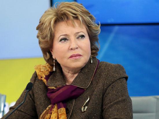 Матвиенко вызвала на ковер Улюкаева
